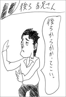 0704chonai01_01
