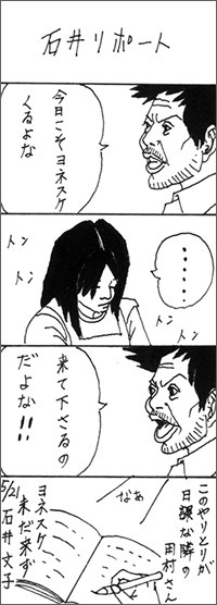0704chonai01_04