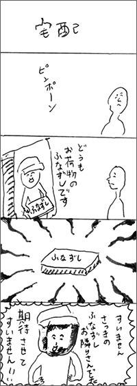 0704chonai01_05