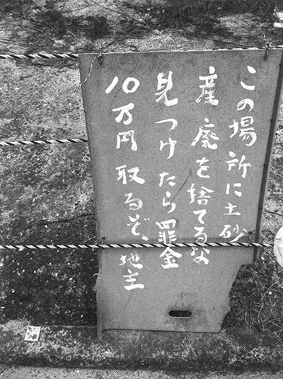 0704chonai02_02