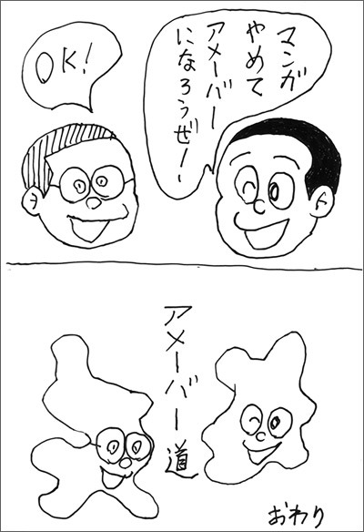 0704chonai02_06