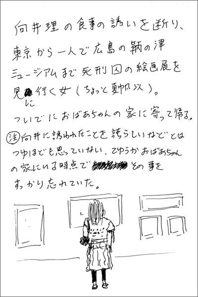 0711chonai01_01