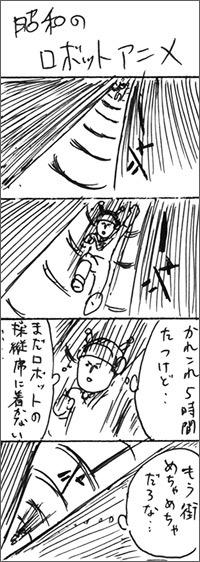 0711chonai01_02