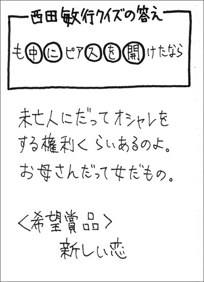 0711chonai01_09