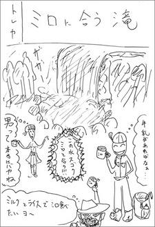 0711chonai01_11