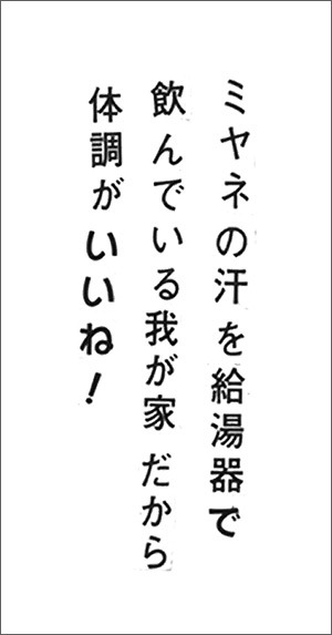 0711chonai02_05