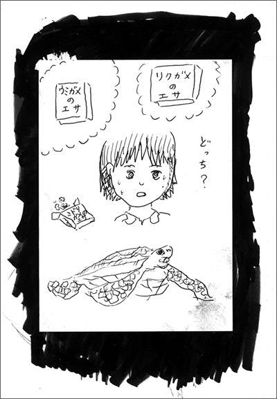 0711chonai02_06