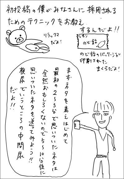 0711chonai02_11