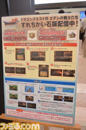お台場合衆国2013/DSC_0537