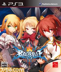 bbパッケージ/BBCP_PS3限定版パッケージ