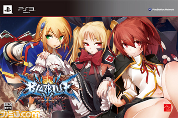 bbパッケージ/BBCP_PS3限定版箱