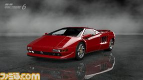 GT6/Cizeta-V16T-'94_73Front_1377074056