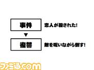 yoko/名称未設定-001