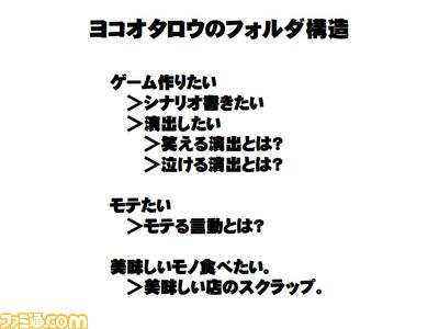 yoko/名称未設定-1