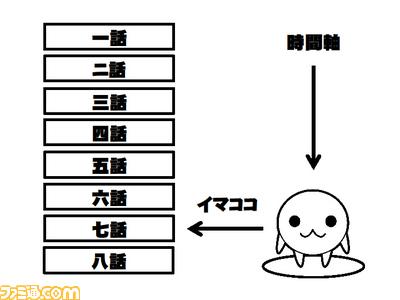 yoko/名称未設定-10