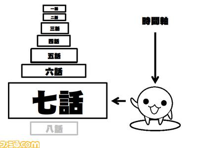 yoko/名称未設定-11
