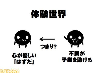 yoko/名称未設定-12