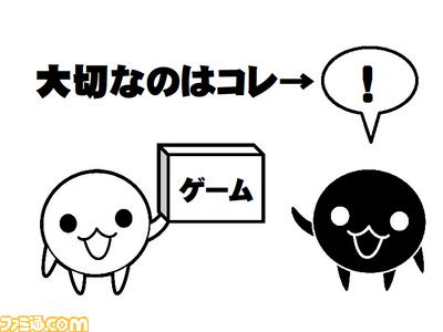 yoko/名称未設定-15