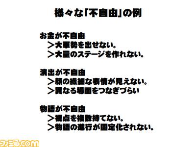 yoko/名称未設定-7