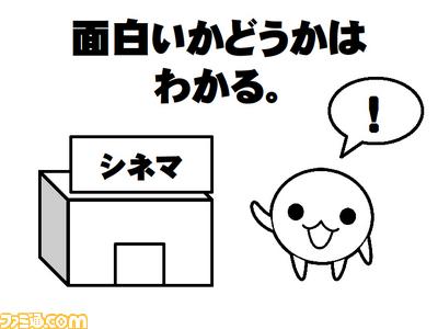 yoko/名称未設定-8
