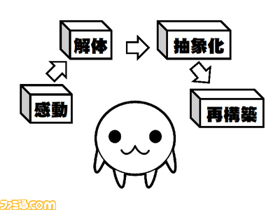 yoko/名称未設定-9