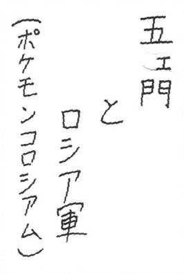 b04お習字金