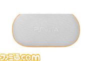 PCHJ-15021_PSVITA_Softcase_white
