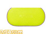 PCHJ-15022_PSVITA_SoftCase_limegreen