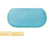 PCHJ-15023_PSVITA_Softcase_blue