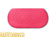PCHJ-15024_PSVITA_Softcase_pink