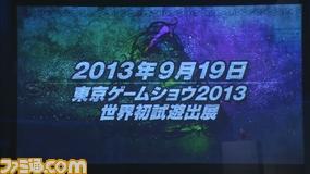 2013_09_09_15_18_12