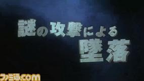 2013_09_09_15_21_31