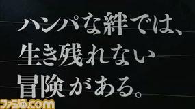 2013_09_09_15_21_44
