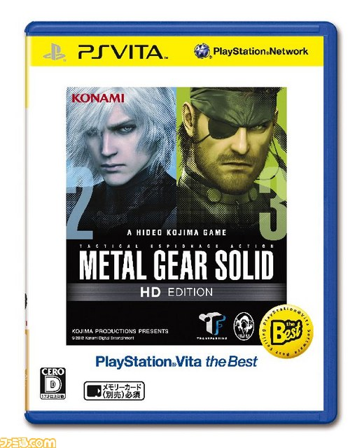 METAL GEAR SOLID HD EDITION PlayStation Vita the Best_PKG_RGB