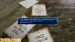 Web媒体用_0913解禁/sozai/I_捜査1(JP)