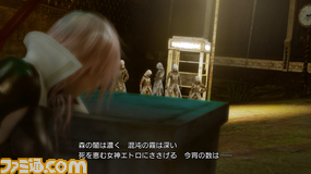 Web媒体用_0913解禁/sozai/J_捜査2(JP)