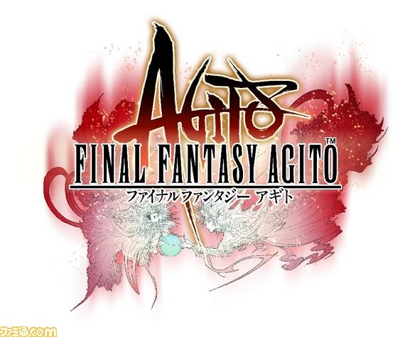 agito/FFagitologoTM