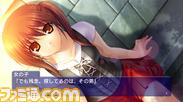 PS3_智代アフター2