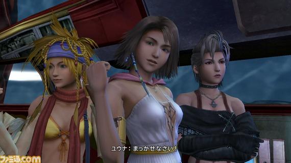 Final fantasy x2 the last mission - 1 part 3