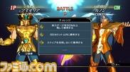 6報/画面写真/サバイバル/サバイバル4