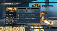6報/画面写真/サバイバル/サバイバル6
