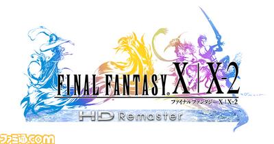 発売日リリース_画像一式/logo/FFX_X2合体logo_RGB