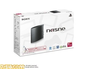 nasne_1TB_Box