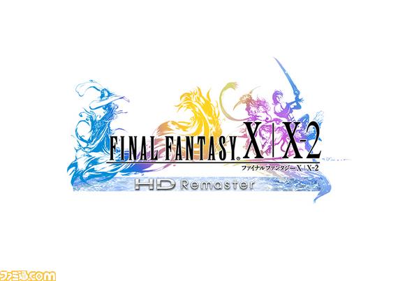 LRFFXIII_2013_1031/FFX_X2合体logo_RGB