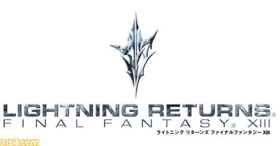LRFFXIII_2013_1031/logo/LRFFXIII/LR_logo_fix_white_RGB