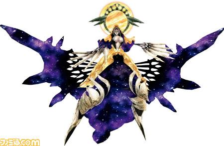 Nyx Alpha (God Eater 2)