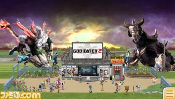 GOD EANYA 2 (1)