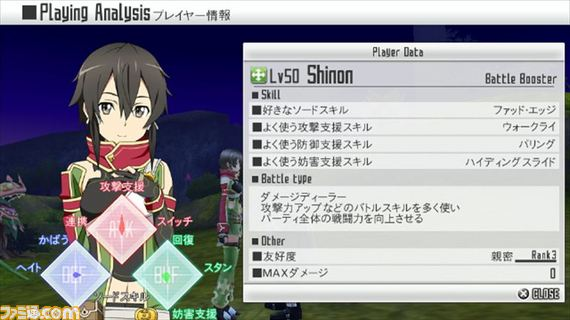 03_ss/シノン_R