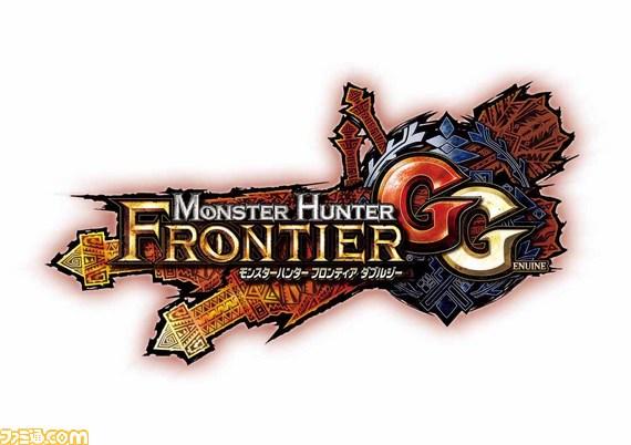 MHF-GGタイトルロゴ_RGB_白背景