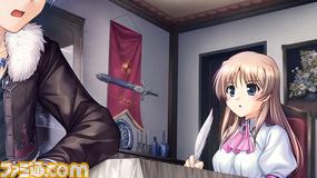 aiyoku/aiyoku051